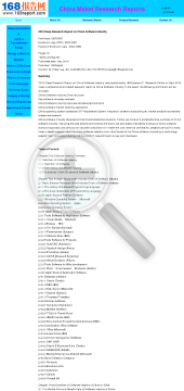 2010 Deep Research Report on China Software Industry preview. Click for more details