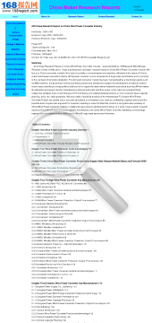 2010 Deep Research Report on China Wind Power Converter Industry preview. Click for more details