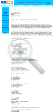 2011 Deep Research Report on China Car GPS Industry preview. Click for more details