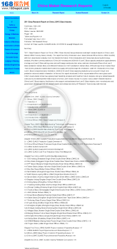 2011 Deep Research Report on China LOWE Glass Industry preview. Click for more details
