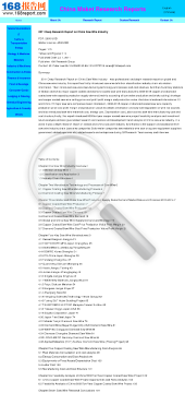 2011 Deep Research Report on China Saw Wire Industry preview. Click for more details