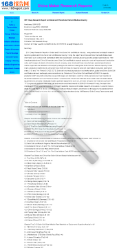 2011 Deep Research Report on Global and China Solar Cell and Module Industry for Srikanth preview. Click for more details