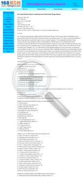 2011 Deep Research Report on Global and China Wind Power Flange Industry preview. Click for more details