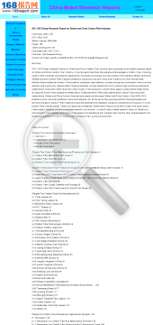 20112015 Deep Research Report on Global and China Carbon Fiber Industry preview. Click for more details