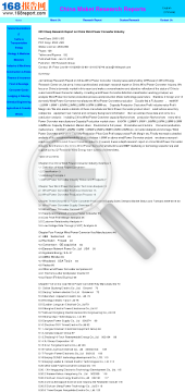 2012 Deep Research Report on China Wind Power Converter Industry preview. Click for more details