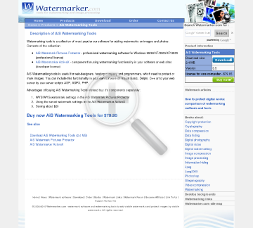 AiS Watermarking Tools preview. Click for more details