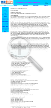 China Whey Products Market Research Report preview. Click for more details